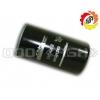 Фильтр масляный 84301243,  87349593 CNH